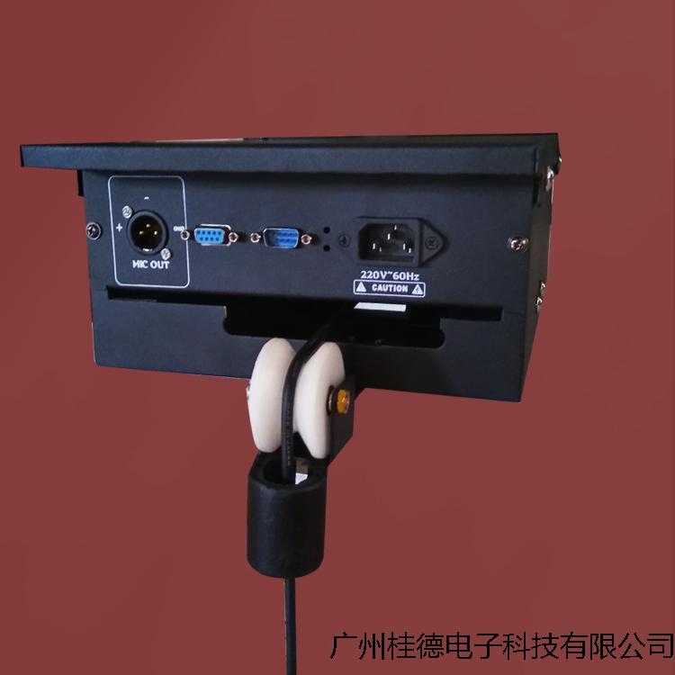 NE5532拾音电路图